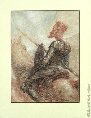 Рыцарь мечты. (частная коллекция, Санкт-Петербург)